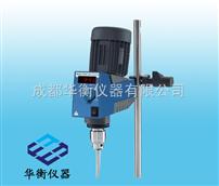RW20 Digital數顯型RW20 Digital數顯型頂置式攪拌器