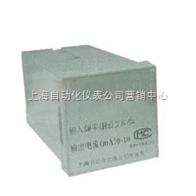 XPZ-01、01A频率-电流转换器上海转速仪表厂