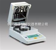 赛多利斯红外水份测定仪MA35