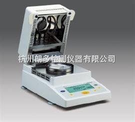 水分仪MA3赛多利斯红外水份测定仪MA35