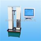 SYD—0624瀝青粘韌性測試儀使用說明