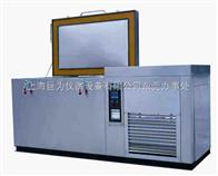 JW-DW-310北京热处理低温冷冻试验箱,北京热处理低温冷冻试验箱.