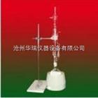 SYD-0612瀝青含水量試驗儀