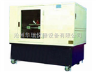HYCZ-1型沥青混合料自动车辙实验仪使用说明