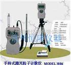 MODEL3886日本加野KAN0MAX激光粒子計數儀
