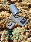 JSY-A粮食快速降水仪,玉米新国标指定产品