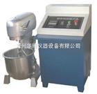 大功率智能型CA砂浆搅拌机使用说明