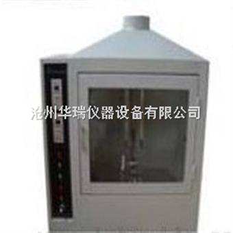 JCK-2型建材可燃性试验炉使用说明