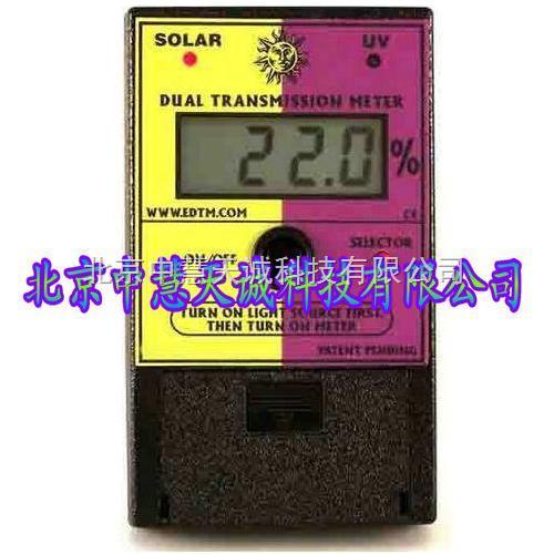 太阳光与紫外线传输测量仪/玻璃紫外阳光双透过率计 美国 型号:M1400