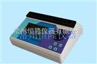 GDYN-301M农产品快速检测仪