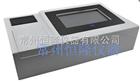 SQ-NCM08SQ-NCM08农药残毒快速检测仪(8通道)价格