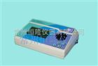 GDYQ-801SC食品二氧化硫快速測定儀