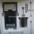 墨汁粘度计VT-04F