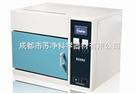 SX2-18-16TP济南精密程序控温多段可编程箱式电阻炉