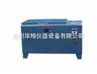 ZSX-5IA型红砖石灰爆裂蒸煮箱使用说明