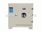 电热恒温鼓风干燥箱 烘干箱 高温箱 工业烤箱 干燥设备 101系列