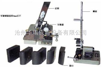 手动钢筋反复弯曲试验机使用说明