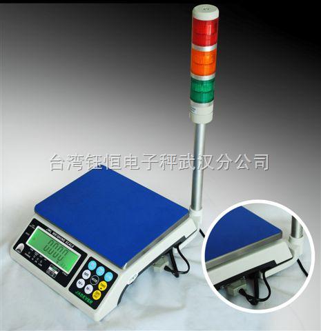 三色报警灯电子称那里有卖,带信号开关量输出的磅秤,控制电子气动阀的开关电子秤