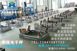 TCS专业液氯钢瓶秤-卓越品质—自来水厂专用氯气电子钢瓶秤
