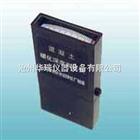 碳化深度測量儀TH-1生產廠家
