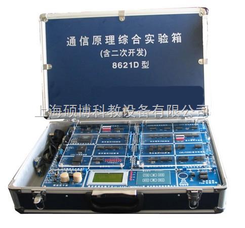 模拟电路技术实验箱,数字电路技术实验箱