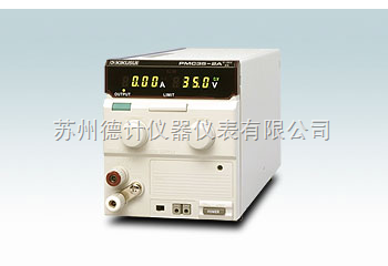 菊水PMC-A 系列小型电源