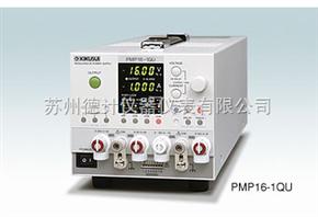 PMP 系列菊水PMP 系列全跟踪多路输出电源