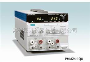 PMM 系列菊水PMM系列双道跟踪多输出电源
