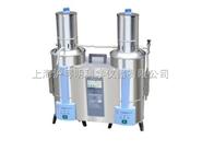 上海申安ZLSC-20电热重蒸馏水器 20L/H不锈钢重蒸馏水器