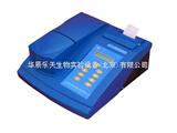 WGZ-2000上海昕瑞WGZ-2000、2000A、4000、4000A浊度计(仪)