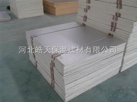 供應聚氨酯泡沫外墻保溫板
