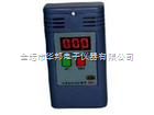 袖珍式甲烷/一氧化碳气体检测报警仪
