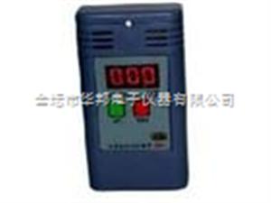 CJT4/1000袖珍式甲烷/一氧化碳氣體檢測報警儀