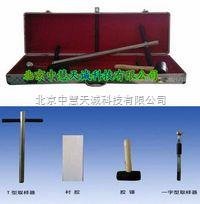 土壤采样器/土壤取样器/土钻 型号:ESS8201