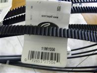 11M1220进口广角带/耐高温皮带/传动工业皮带