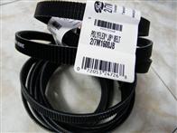 5/5M280联组广角带/GATES工业皮带/传动带