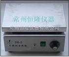 DB-2DB-2不锈钢电热板厂家价格
