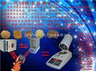SFY-20红外线饲料水分测定仪,饲料AG国际馆官方网站平台