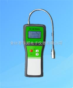 HB816氣體檢漏儀