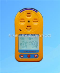 HB826多氣體檢測儀