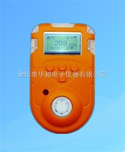 HB810單一氣體檢測儀