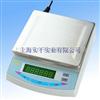 15 kg計重電子桌秤成本價