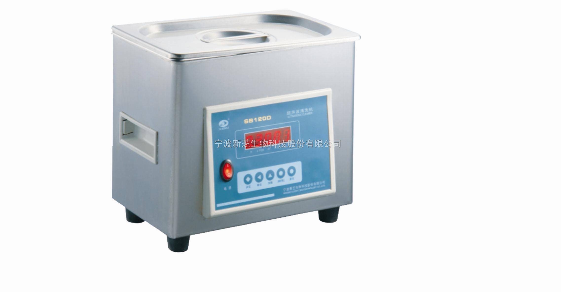 sb-5200d-超声波清洗机-宁波新芝生物科技股份有限