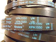 XPA2607美国盖茨带齿三角带,耐高温皮带,传动工业皮带