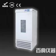 SPX-80L低温生化培养箱生产厂家