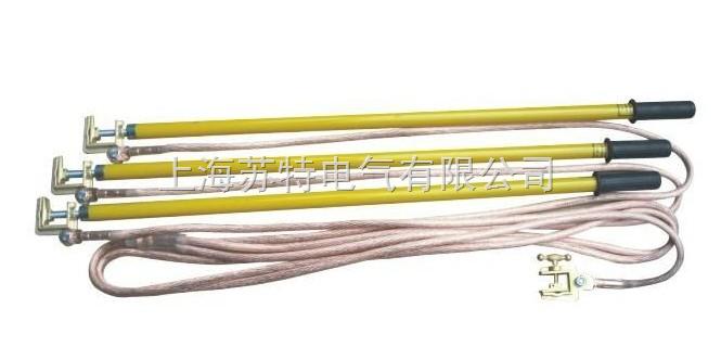 220kv变电线路短路接地线