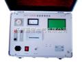 ZKY-2000断路器真空度测试仪
