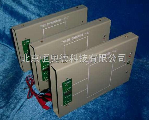 gsx-j2484型门电路演示器