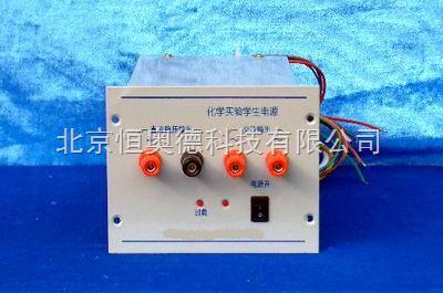 gsx-j1202-2a型 化学实验学生电源