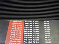710PL多溝帶,多楔帶,多槽帶,進口多楔帶,聚氨酯多楔帶
